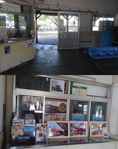 長良川鉄道52