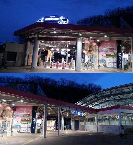 京王動物園線12