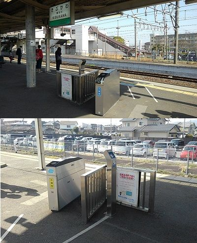 信楽高原鉄道24