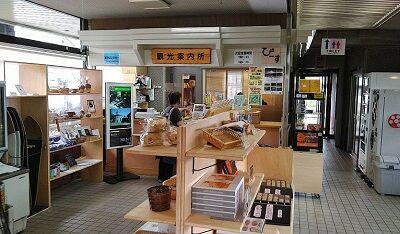 宗谷本線02_75
