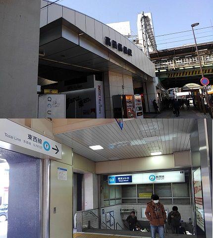 東京メトロ東西線18