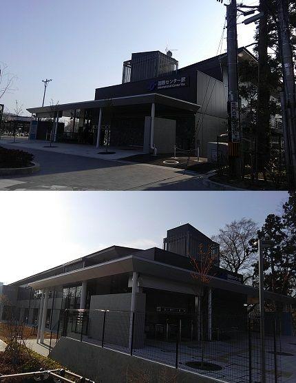 仙台市営地下鉄東西線23