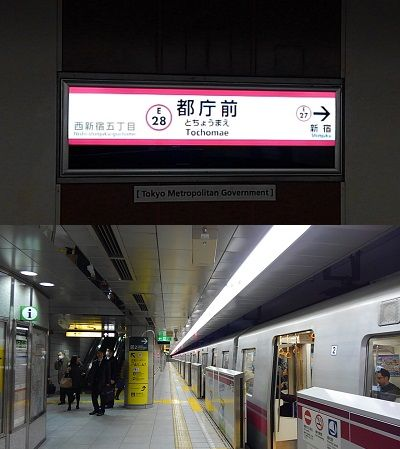 都営大江戸線93
