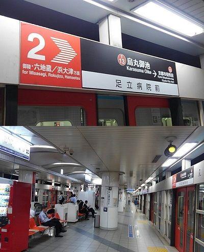 京都市営地下鉄東西線56