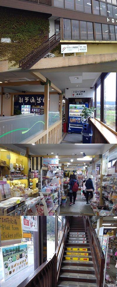 嵯峨野観光鉄道59
