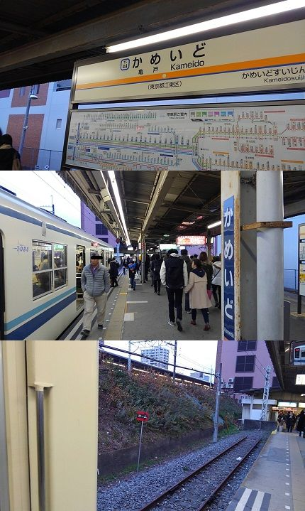 東武亀戸線15