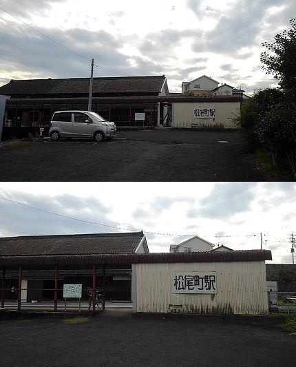 島原鉄道b45