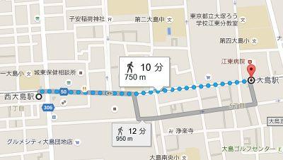都営新宿線57