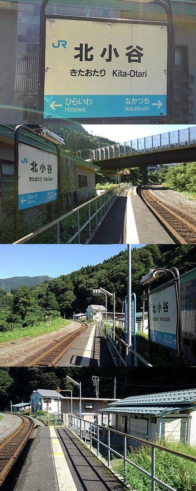 大糸線a99