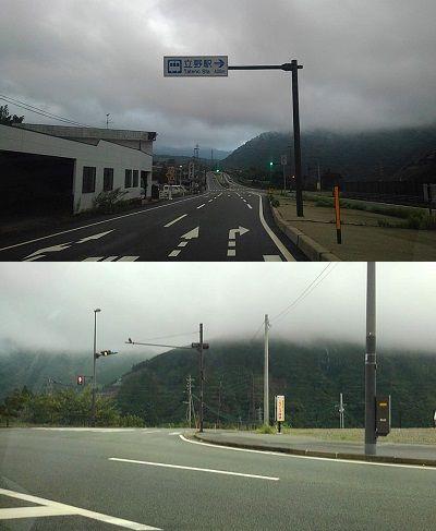 南阿蘇鉄道01