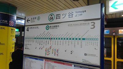 東京メトロ南北線26