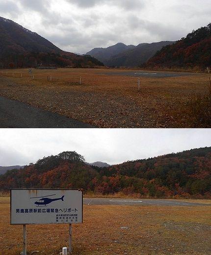 野岩鉄道60