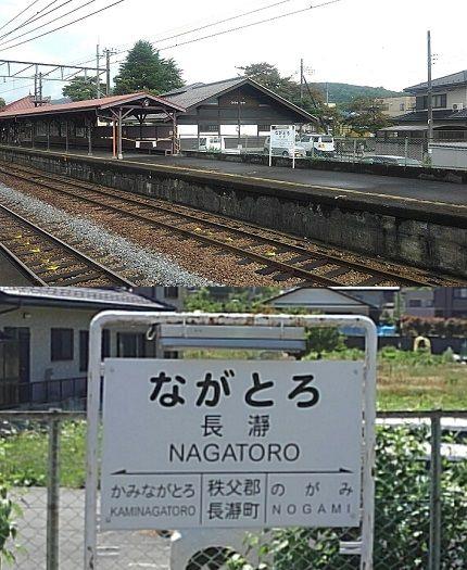 秩父鉄道b83
