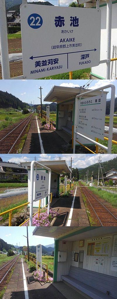 長良川鉄道a54