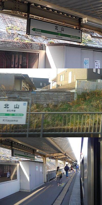 仙山線06