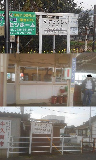 小湊鉄道29