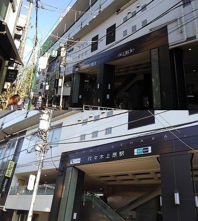 小田急小田原線61