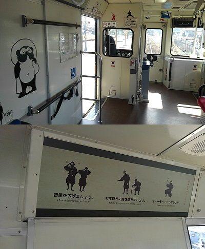 信楽高原鉄道a21