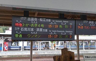 三江線c53