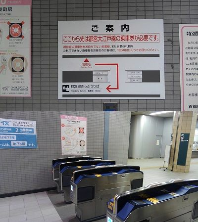 都営大江戸線86