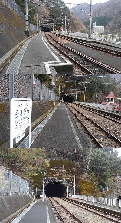大井川鐵道井川線a62
