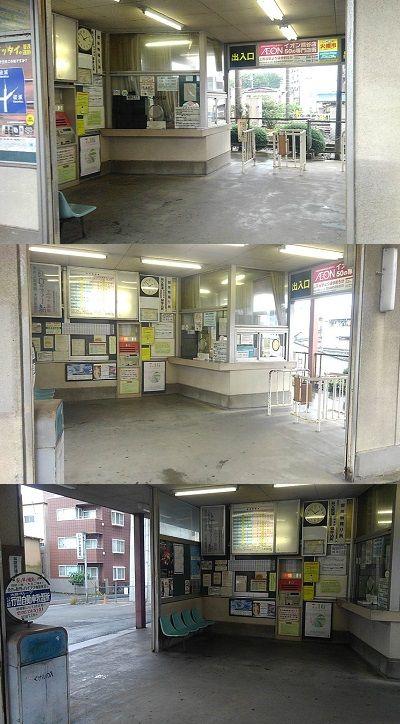秩父鉄道e10