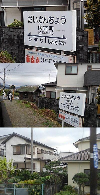 大井川鐵道大井川本線17