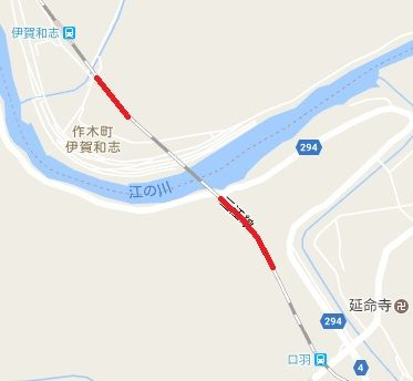 三江線a95