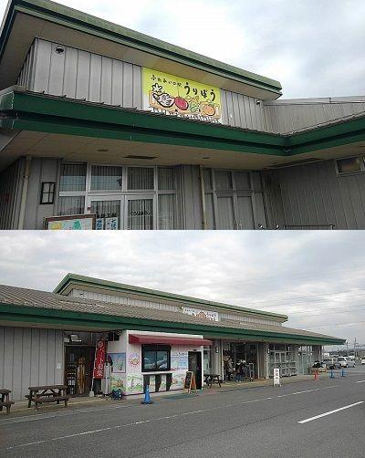 三岐鉄道北勢線a45