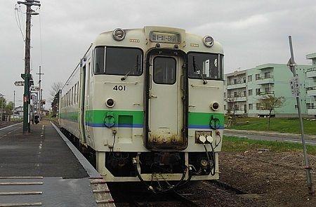 札沼線00