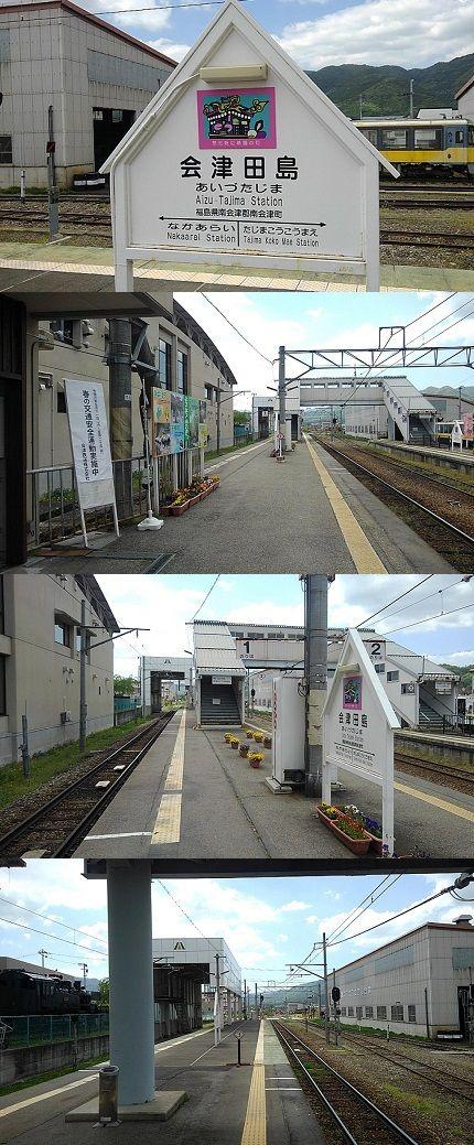 会津鉄道会津線87