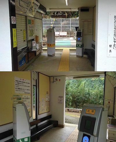 伊豆急行線75