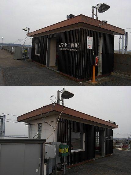 鹿島線16