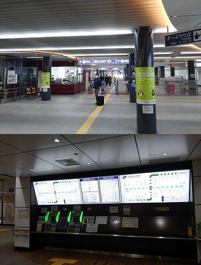 仙台市営地下鉄東西線37