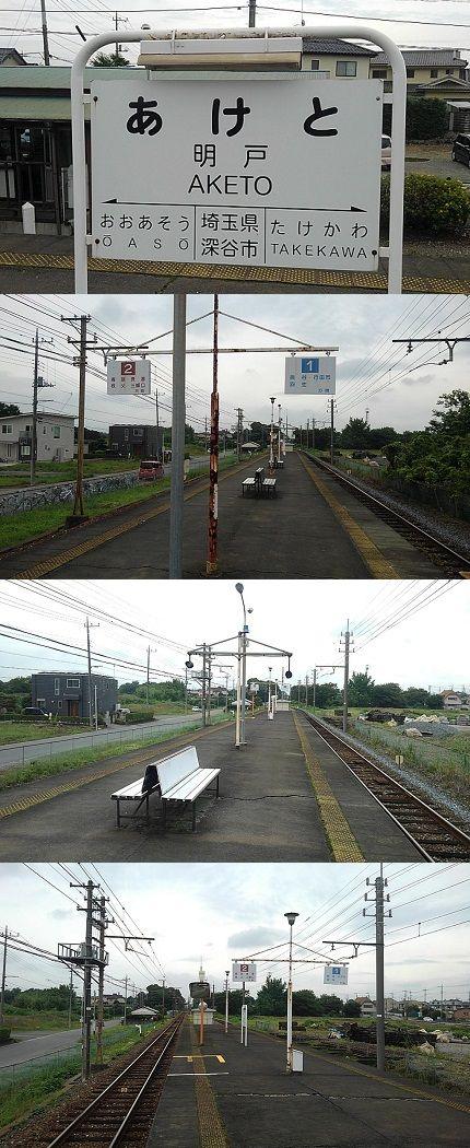 秩父鉄道d82