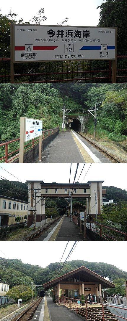 伊豆急行線87