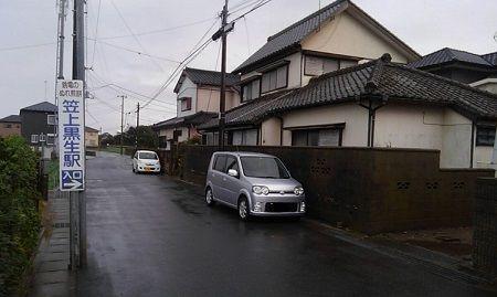 銚子電気鉄道20