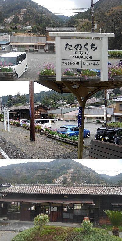 大井川鐵道大井川本線34