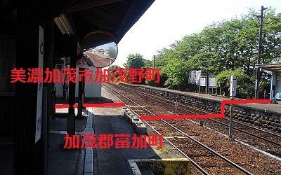 長良川鉄道21