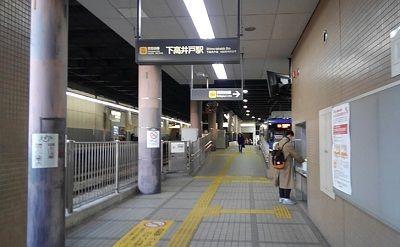 東急世田谷線45