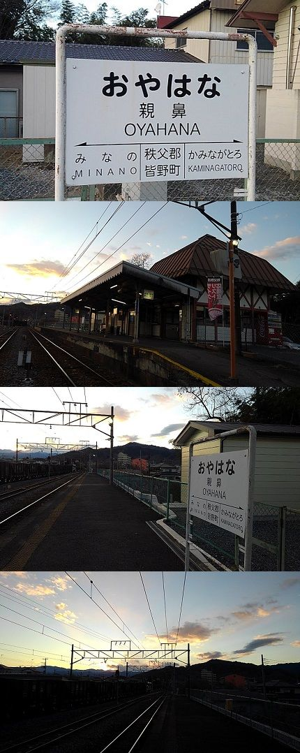 秩父鉄道b51