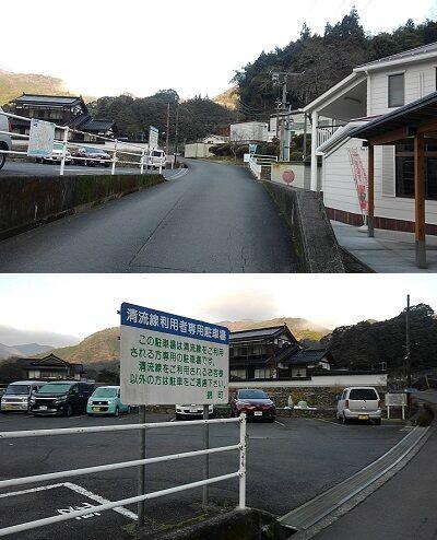 錦川鉄道b66