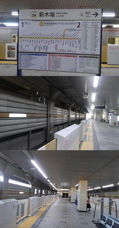 東京メトロ有楽町線54
