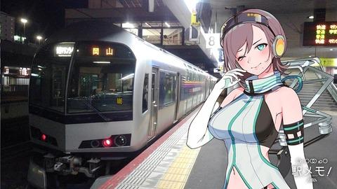 58_まりか_列車01