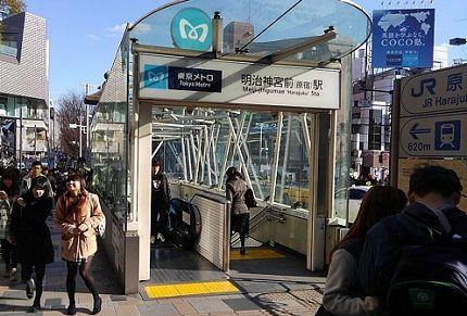 東京メトロ副都心線31