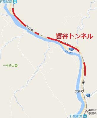 三江線a90