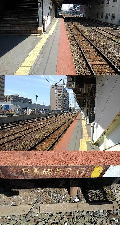 日高本線09