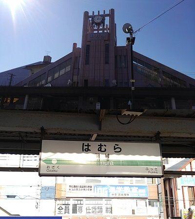 青梅線09