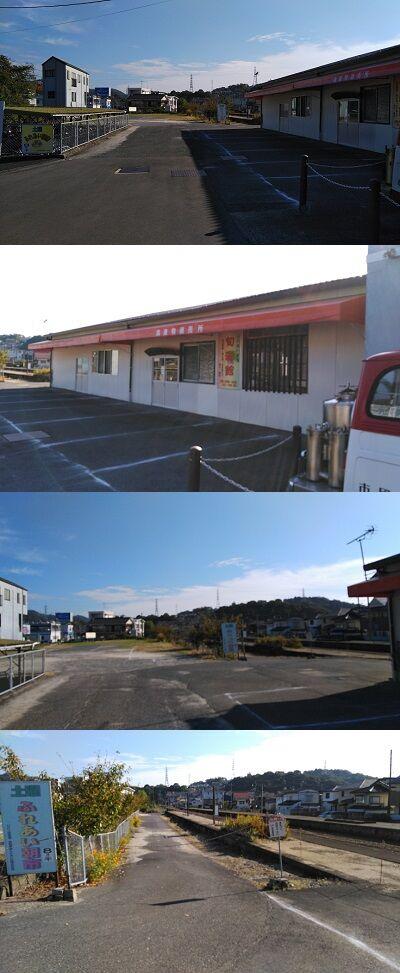 錦川鉄道38