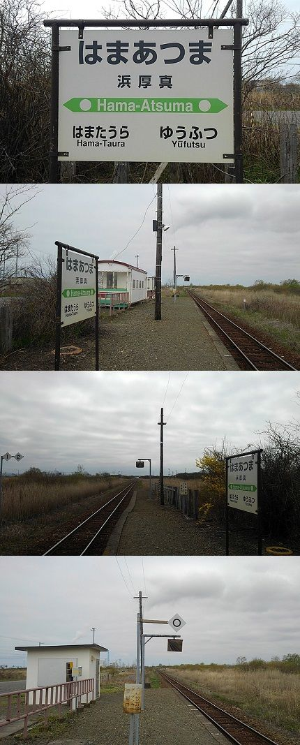 日高本線39
